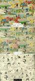 キャラクター シーチング生地 ディズニー ミッキーマウス G7060(7617)−1 コミック柄 2015年 リニューアル 入園入学生地 布 スモック レッスンバッグ 体操着入れ 巾着袋に