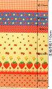 ※現品限りルシアン シーチング生地 布 Judie's Cotton MAKING APRON 40133-50イエロー 白雪姫カラー 果物柄 いちご ストロベリー ジュディーズコットン 親子エプロン バッグ 商用利用可能10P03Dec16