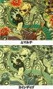 【楽天ランキング入賞商品】USAコットン 生地 布 禅チャーマー 6955 アレキサンダーヘンリー ファブリックス 浮世絵 三味線 着物 大蛇 ヘビ ドクロ 髑髏 商用利用可能