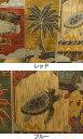 USAコットン 綿ローン生地 布 ヴィンテージ風ハワイアン柄 Marquises マーキーズ TR12 伯爵夫人 ホヌ(ウミガメ)、サカナ、ヤシの木、ハイビスカス ハワイ 老舗アロハシャツブランド