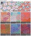生地 布 ローワン ケイフファセットコレクション ペルシャンガーデン 1480 小花柄 ニュー 新作 2016年10月