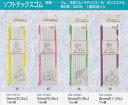 金天馬ソフトテックスゴムテープ KW10370〜10400 白10P03Dec16