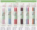 入園入学用品ライン入りカラー織ゴム20mm巾KW91663〜91668 クロネコDM便発送不可10P03Dec16