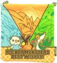 キャラクターグッズポケットモンスターベストウィッシュタオル巾着袋 コップ袋オレンジ PK75855