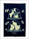 タペストリー生地No.514 本藍染め開運招福 まんまる猫約45cm×85cm