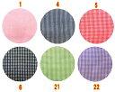 メーカー完売 オーソドックスなギンガムチェック 格子柄 シーチング生地 布 AY015 90cm巾 綿100% 商用利用可能
