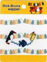 キャラクターワッペン アップリケ【Dick Bruna(ディック ブルーナ)】ミッフィーラインワッペン ☆ペンギンMFR002