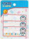 EMN005 キャラクターワッペン アップリケ【ドラえもん】ネームラベル 3枚入EMN005