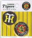 HTS001【阪神タイガース】キャラクターワッペン アップリケ阪神タイガース ロゴワッペン