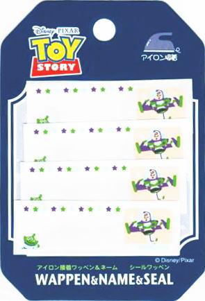 キャラクターワッペン アップリケキャラクター【トイストーリー】ネームラベル MY303-M…...:ky-kanariya:10013877