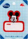 キャラクターワッペン・キャラクターアップリケ 【ディズニーキャラクター】ミッキーマウス☆お名前ワッペンDI300-DI19