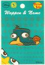 キャラクターワッペン アップリケ 【キャラクター】  フィニアスとファーブ ペリー  ワッペン MY5502-MY334