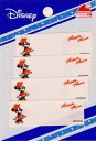 キャラクターワッペン アップリケ 【キャラクター】ミニーマウス ☆ネームラベルMY3001-MY399