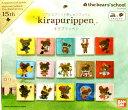 キャラクターワッペン アップリケ【くまのがっこう】☆kirapurippen キラプリッペンWB-1618
