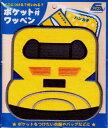 XP1000-XP12 キャラクターワッペン アップリケ【新幹線ポケット付ワッペン】☆923形ドクターイエローXP1000-XP12