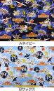 メーカー完売 入園入学 ディズニー キャラクター生地 布 プレーンズ2 ファイア&レスキュー G7059−1商用利用不可