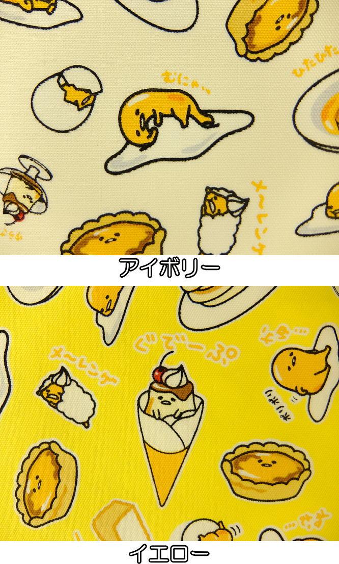 メーカー完売 キャラクター生地 布 2016年 入園入学 サンリオ ぐでたま 15GU−0…...:ky-kanariya:10024101