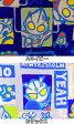 キャラクター生地 布 2016年 入園入学 M78ウルトラマン G5121−1 ウルトラマンX レッスンバッグ 体操着入れ 巾着袋に 商用利用不可
