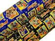 2016年 入園入学 キャラクター キルティング生地 布 ウルトラマンX GQ5128−1 ウルトラマンエックス レッスンバッグ 体操着入れ 巾着袋に 05P07Feb16