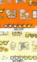 【楽天ランキング入賞商品】2016年 入園入学 キャラクター生地 布 こぐまちゃんえほん G3012−1 しろくまちゃんのほっとけーき 商用利用不可10P03D...