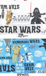 キャラクター生地 布 2017年 入園入学 STAR WARS スターウォーズ G7304−1 エピソード フォースの覚醒 デフォルメ柄 シーチング スモック レッスンバッグ 体操着入れ 巾着袋に 商用利用不可