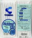 ※現品限りコスモ バイアステープ パイピング太芯 COSMO 501〜538
