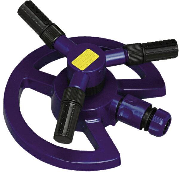 スリーアームスプリンクラーマリンブルーSP-3A[園芸用品・散水器具・自動水やり器・散水グッズ花壇・