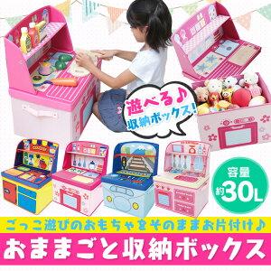 ボックス おもちゃ ままごと マーケット キッチン