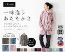 Blanko 着る毛布 ルームウェア マイクロファイバー シ...
