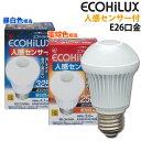 【LED電球】 アイリスオーヤマ 人感センサー付mini 昼白色(325lm)・電球色(250lm)LDA4N-H-S4・LDA4L-H-S4
