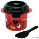 ミッキーマウスご飯メーカー UDG1アイコン【D】スケーター【smtb-s】【Disneyzone】「世界の果てまでイッテQ!」で紹介されました![電子レンジクッキング・レンジで炊飯できる器具スノコ付き蒸し器対応・ごはんメーカー・キャラクター・レンジ・ご飯・炊く]