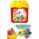 ベビーおもちゃ 安心おもちゃ やわらかブロック 基本セットボックス 知育玩具 赤ちゃんのおもちゃ 水...