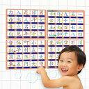 おふろでスタディ 一年生で学ぶ漢字 バストイ 知育玩具 ポス...