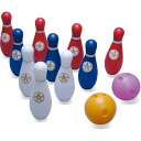 カラフルボーリングセット 1505おもちゃ ボーリング パーティグッズ ボール おもちゃパーティグッズ おもちゃボール ボーリングパーティグッズ パーティグッズおもちゃ ボールおもちゃ パーティグッズボーリング アーテック 【D】