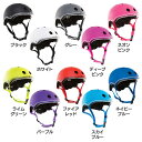 ヘルメット XS WKGB500120ヘルメット グロッバー 子供用 キッズ キックスケーター ホビー 玩具 乗り物 GLOBBER 全10色