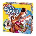 ゲーム ぱっくんオオカミ KG-007おもちゃ 玩具 パーティグッズ パーティゲーム 遊び 取り出す 犬 アクションゲーム ギフト プレゼント カワダ