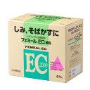 【あす楽対応】フェミールEC顆粒 64包【第3類医薬品】【京都薬品ヘルスケア】【10P05Nov16】