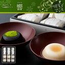 京はやしや 水菓子ギフト「響」(ひびき) 2種類12個入り 【お歳暮】 【お中元】 【和菓子