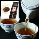 ほうじ茎茶 / 朝薫(200g袋)【京はやしや/金沢/ほうじちゃ/棒茶/あさかおり】