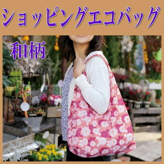 Sum pattern shopping Eco bag (handles were united and became stronger)