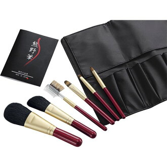 ◎ Kumano makeup brush set brushes hearts 6 book set R156
