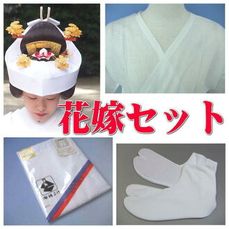 Rank UP to the bridal underwear 3 piece set ( gauze underwear + race 裾除け + broadband tabi ) sansankudo stretch tabi-friendly