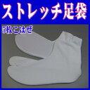 東レナイロントリコットストレッチ足袋(5枚こはぜ)【足にフィットする足袋】男女兼用・S・M・L・2L・3L・4L(21.5cm〜28.0cm)