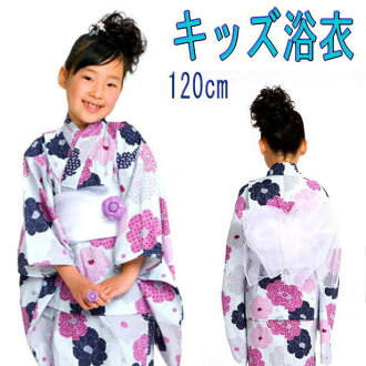 "A child yukata (120cm size) kids magazine ""はっぴー mom"" publication handle [child yukata (child yukata)] of the fancy weaving woman"