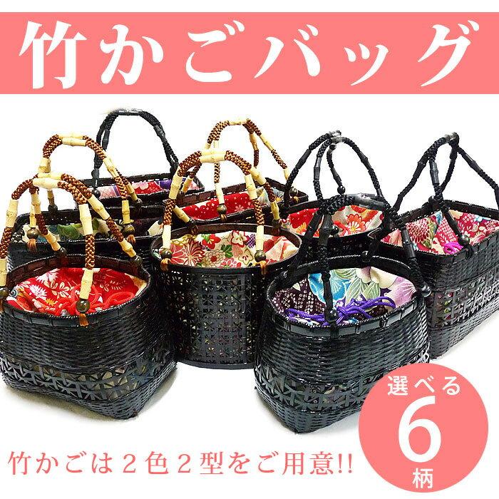 竹かごバッグ 2色2型・6デザインから選べるバッグ キュートな小物入れ ゆかた 祭り まつ…...:kyo-no-oshareya:10001605