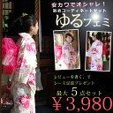 【レディース浴衣セット】【薄地/ナチュラル系】女性