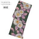 レディース 綿絽 浴衣 単品 [30] 深緑地 紫・茶・白 フリーサイズ 夏着物 女性 綿100%