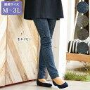 レギンス パンツ レディース 春 秋冬 / ツイード調プリント あったかレギンスパンツ / 大きいサイズ M L LL 3L / 40代 50代 60代 70代 ミセスファッション シニアファッション 婦人 服