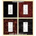 【京佃煮詰め合せ】京都錦市場 京佃煮野村京のあじわい ST-15