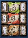 【ご贈答に】京都錦市場 京佃煮野村京のにぎわい『京佃煮9品セット』TR-50
